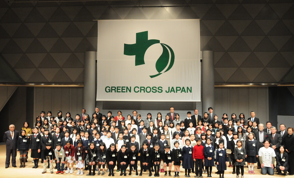 Value-Change-Japan, green cross international, global education magazine