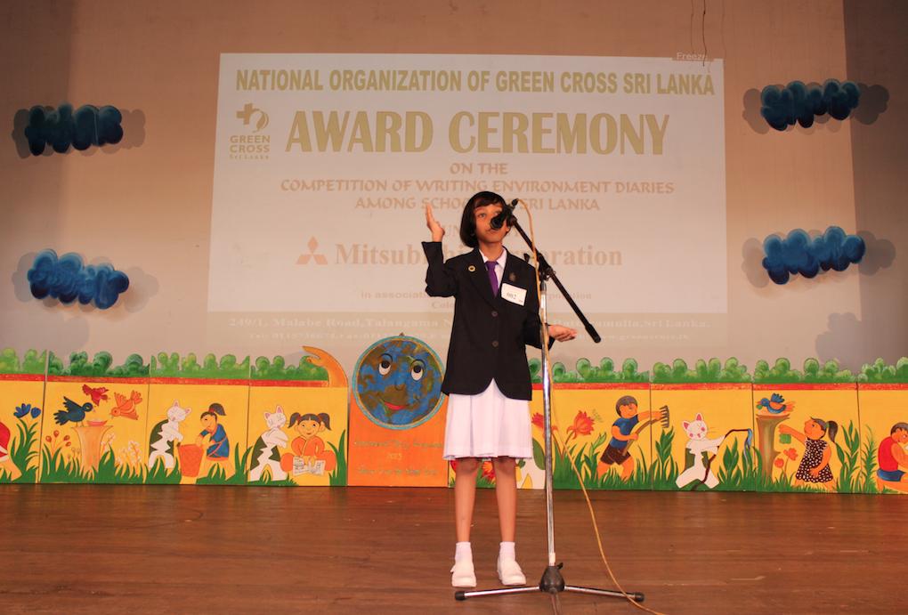 award ceremony, Value-Change-Japan, green cross international, global education magazine