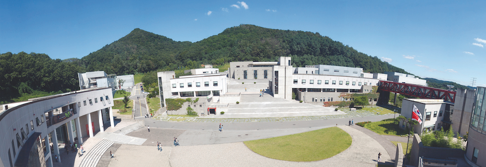 seoul institute of the arts, global education magazine