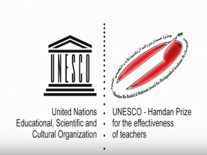 The UNESCO-Hamdan Prize