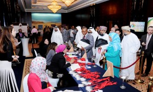 2nd Higher Education Forum