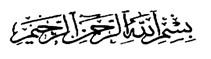 Ala Alwan 2 Global Education Magazine
