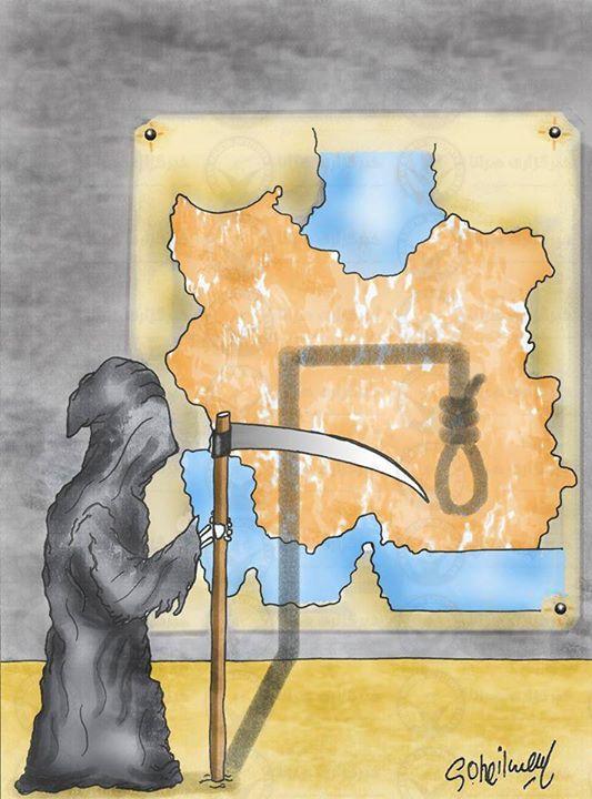 Human.Rights.Violations, global education magazine, kaveh taheri, unhcr, shabnam assadollahi