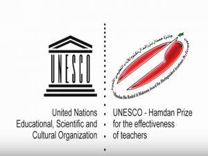 The UNESCO-Hamdan Prize