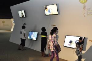 3rd Sharjah International Children's Film Festival